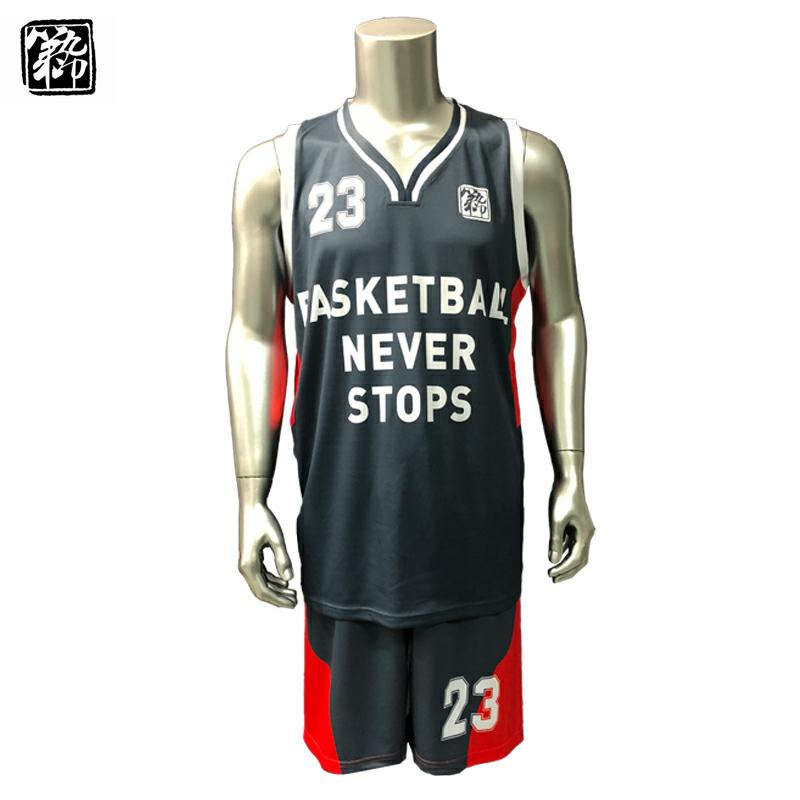 Latest Design Custom Best Blank Youth Sublimation Print Basketball Jersey c44249881
